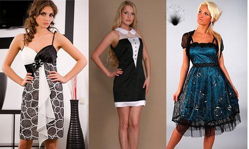 Модное одежда для подростков